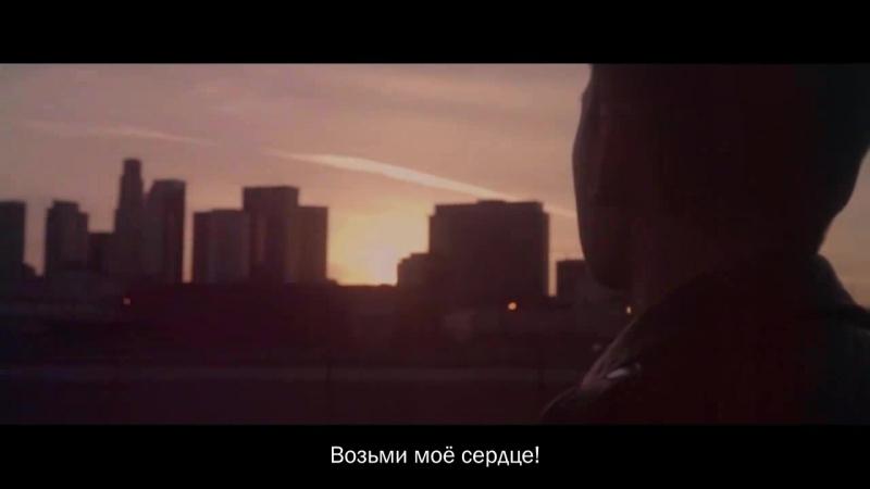 NUTEKI - TAKE MY HEART (rus sub)