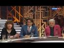 Екатерина Семёнова в передаче Андрея Малахова Привет, Андрей! Россия1 20.01.2018