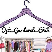Opt Garderob Chik