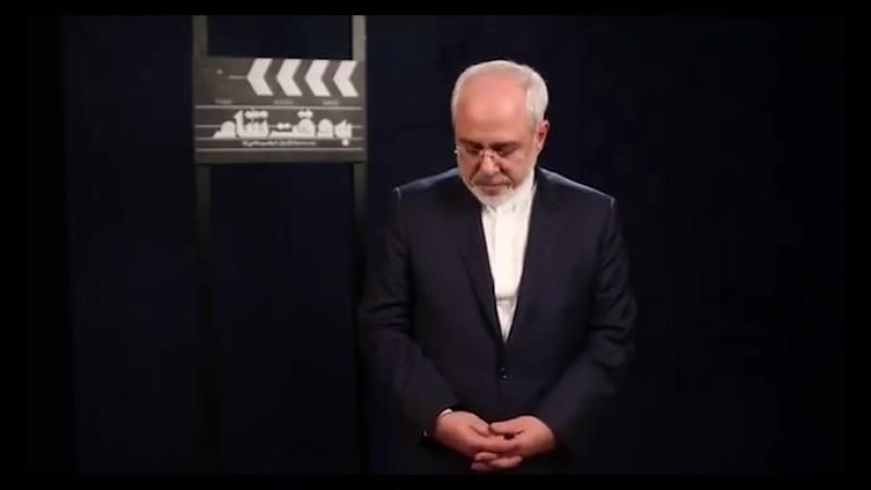 Фильм Дамасское_время наполняет со слезами глаза Джавада Зарифа (глава МИД Ирана)