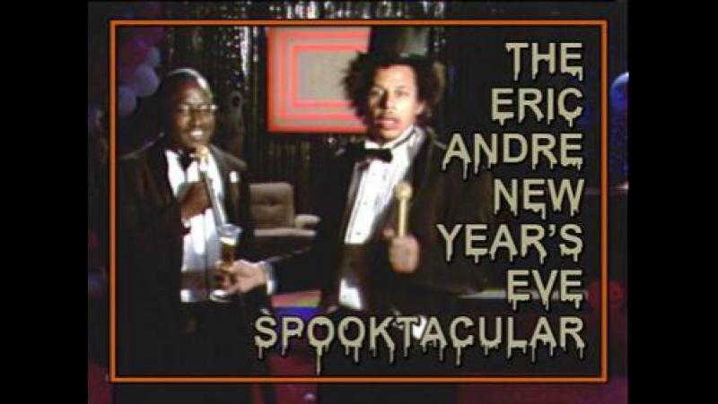 Шоу Эрика Андре - Сезон 1 - Новогодний страхвыпуск 2012