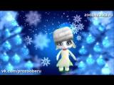 С Новым Годом, Любимая Сестричка! Музыкальное новогоднее поздравление от ZOOBE Муз Зайка (1).mp4