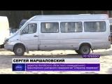 Междугородние перевозки. Новополоцк - Минск