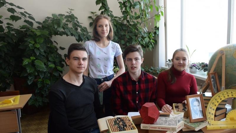 Кизильский муниципальный район(Ученик года 2018)