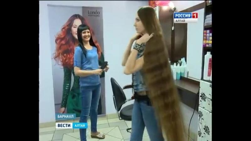 Барнаульская Рапунцель Дарья Губанова. Я распускаю волосы и люди улыбаются.