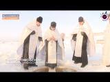 Мегаполис - Святое омовение - Нижневартовск