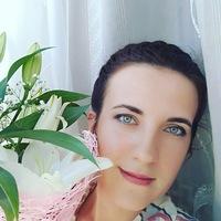 Анастасия Таджибаева