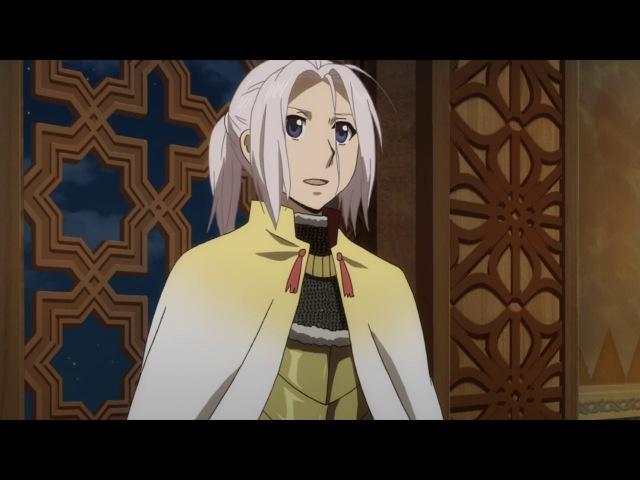 Arslan Senki | Сказание об Арслане 1 сезон 21-24 серия