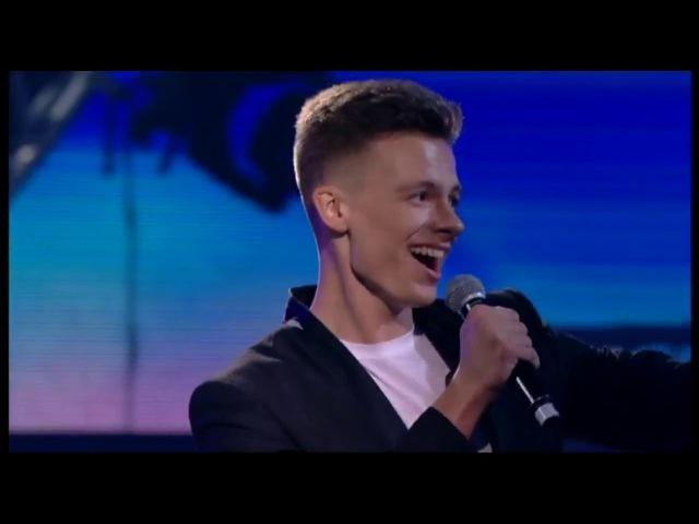 Lucky4 - Cамая моя (Live at Miss Ukraine 2017 Show)