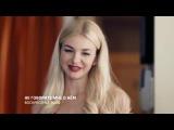 Не говорите мне о нем (фильм 2017) смотреть онлайн анонс / русская мелодрама