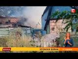 Хронки вйни  Вкна-новини  17.08.2017