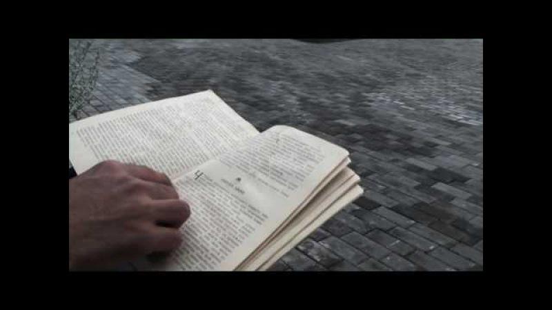 Тувинский язык Высший уровень Урок 4 Шаңгыр оол Суваң Даргам эжии