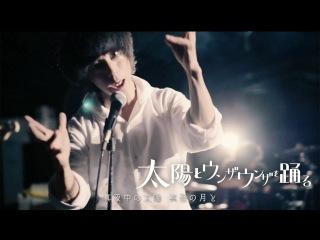 バックドロップシンデレラ『太陽とウンザウンザを踊る』【MV】