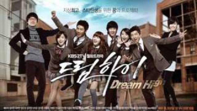 IU - Someday (Dream High OST Part 1)