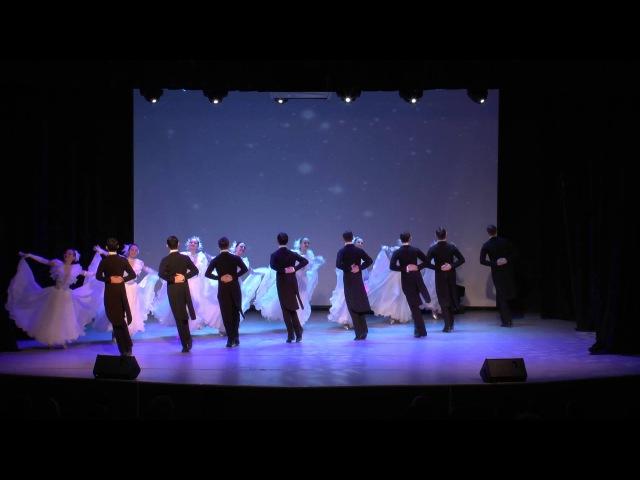 12739 ансамбль бального танца Вдохновение, г Нягань венский вальс БАЛ