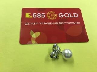 585 gold подарок от билайн 58