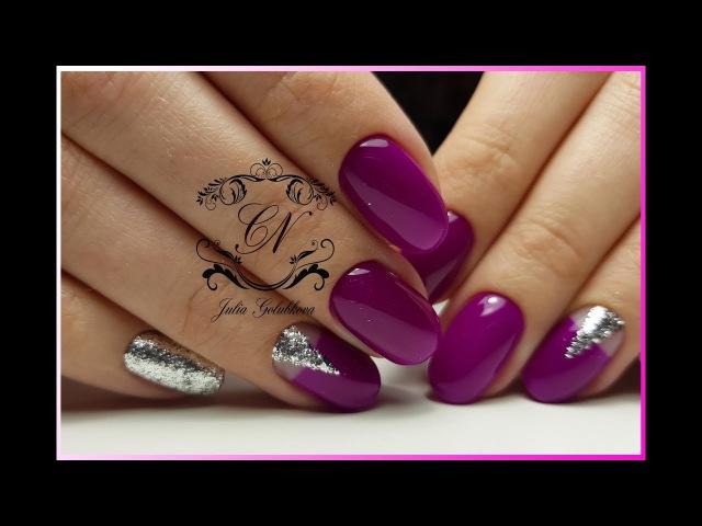 ❤Дизайн ногтей с негативным пространством на клиенте.❤Посылки с ALIEXPRESS2❤