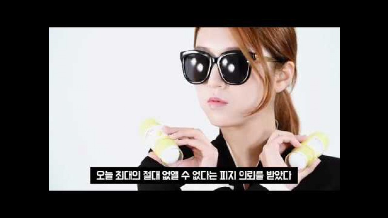 Реклама очищающего стика «Lemon Sparkling Stick Cleanser» от Secret Key