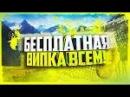 ОБЗОР ЗОМБИ СЕРВЕРА КС 1.6 FREE VIPARKANA 21