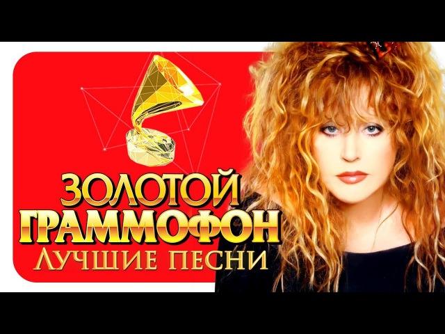 Песни 2016 радио русское