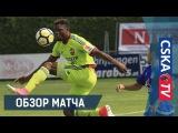 Обзор матча: ПФК ЦСКА — Нафта — 4:1