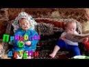 Прикол ПРИКОЛЫ С ДЕТЬМИ Смешные дети ✔ Funny kids 2017 Funny Kids Videos 16