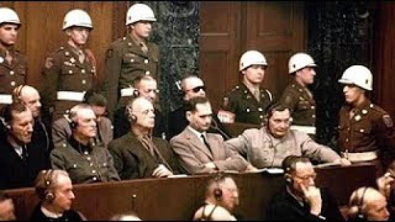 Нюрнберг Кровавые деньги Суд над промышленниками 4 серия Телеканал Звезда