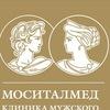 Моситалмед - клиника мужского и женского здоровь