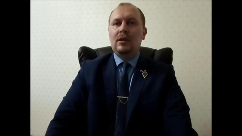 Мошенничество в социальных сетях юрист Вадим Видякин Киров в Законе