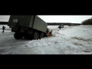 V-s.mobiДальнобойщики Севера . Дороги крайнего севера Зимник RUSSIAN ROADS 2.mp4