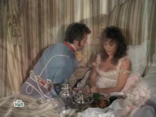Bill Conti and Gerald Fried - Наполеон и Жозефина