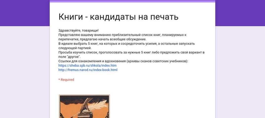 kniga-uchebniki-na-narod-ru