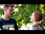 Девушки Мотора Таня и Андрей Поцелуй Иудский