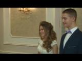Поздравление подруги на свадьбе Артёма и Елизаветы