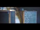 Реклама кафе