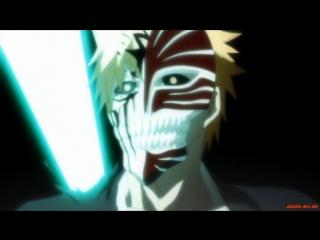 Bleach: Ичиго vs Улькиорра - Cмертельный бой AMV