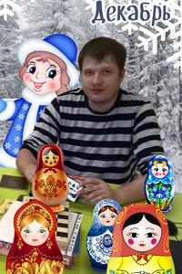 Александр Шевяков