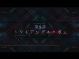 TVアニメ「ダーリン・イン・ザ・フランキス」第9話