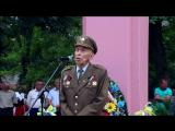 Символично: Во время речи в честь Шухевича умер глава районной ячейки УПА