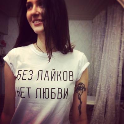 Дарина Сидоренко