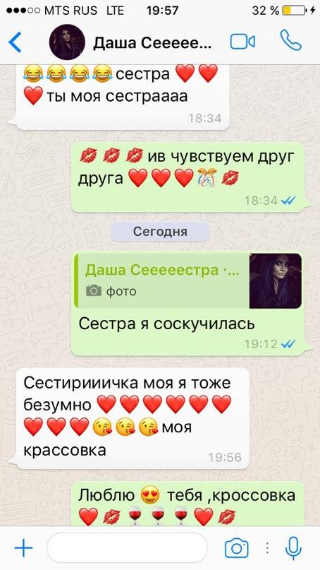 Маша Высоцкая |