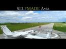 Презентация Cesna 501 SELF MADE AVIA