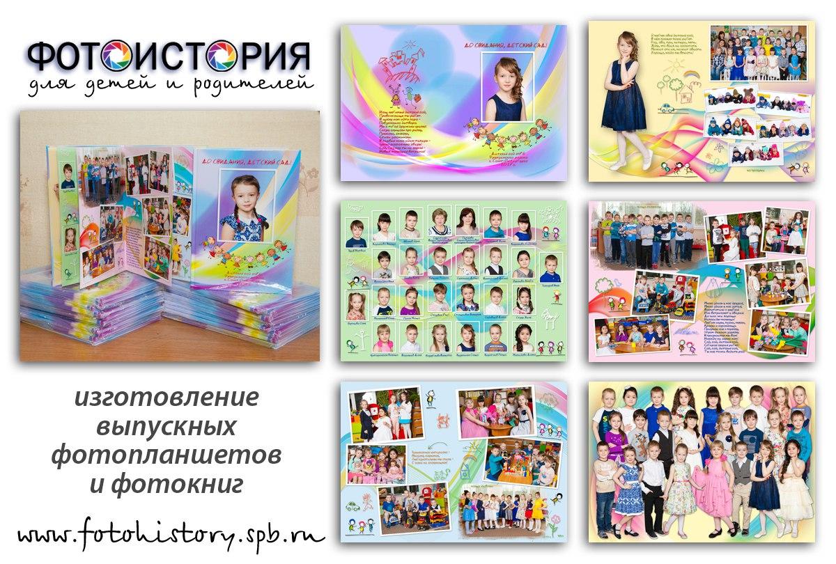 Выпускная фотокнига «Детские рисунки»  . Выпускные фотокниги «Детские рисунки» приехали ксвоим маленьким хозяевам вдетский сад №76Фрунзенского р-на Санкт-Петербурга