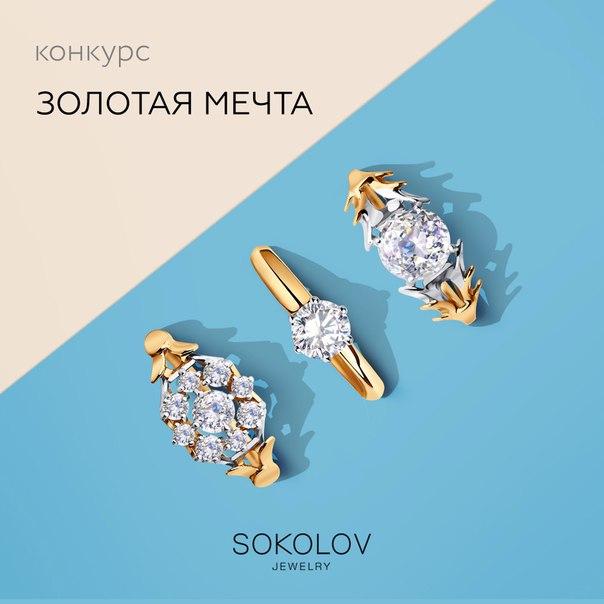 Фото №456262648 со страницы Софьи Никишовой