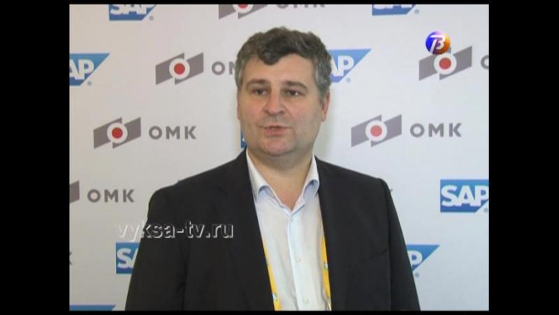 Третий международный горно-металлургический саммит.
