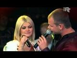Алексей Брянцев и Ирина Круг - Когда Зима В Душе Пройдет ( 2012 )