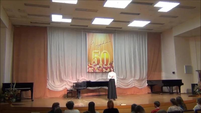 Еврейский духовный гимн Авину Малкену Ксюша Сидорова . Грани -2017 1 тур
