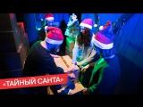 Поздравляем режим Путина с Новым годом и Рождеством!