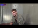 Ополченцы ЛНР взяли в плен десантника в поселке Хрящеватое