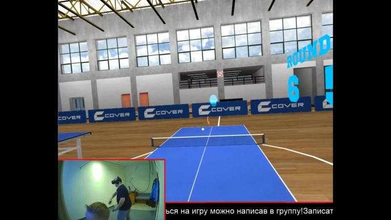Live: Погружение - Центр Виртуальной Реальности